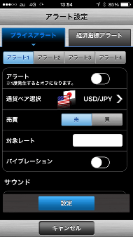 FX iPhone centraltanshi10
