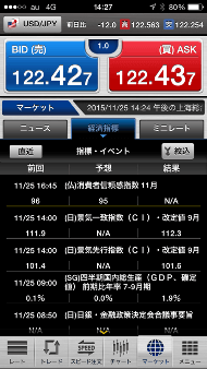 FX iPhone centraltanshi8