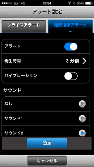 FX iPhone centraltanshi9