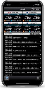 外為どっとコムスマホアプリ「外貨ネクストネオ(iPhone版)」の使い方・特徴を徹底解説